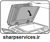 آموزش تغذیه کننده اتوماتیک شارپ و تنظیم اسناد در D SPF/B/W دستگاه پرینتر شارپ