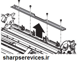 آموزش تمیز کردن، تیغه هدایت کاغذ و تشریح شارپ مدل AR-M 620 u توسط نمایندگی شارپ